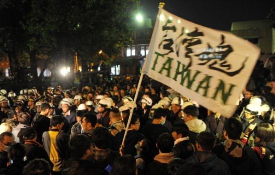 TAIWAN-CHINA-POLITICS-TRADE