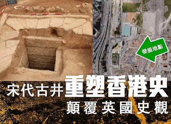 hk-Historical-sites