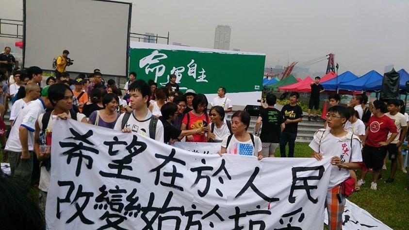 香港大學校園電視攝