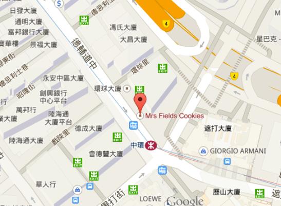 中環港鐵中環站W8舖