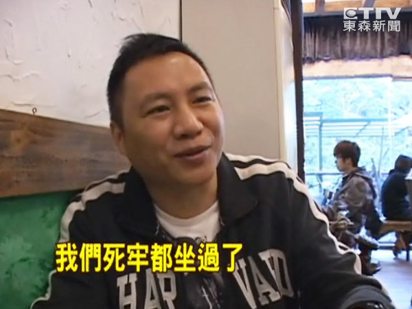 wongdan